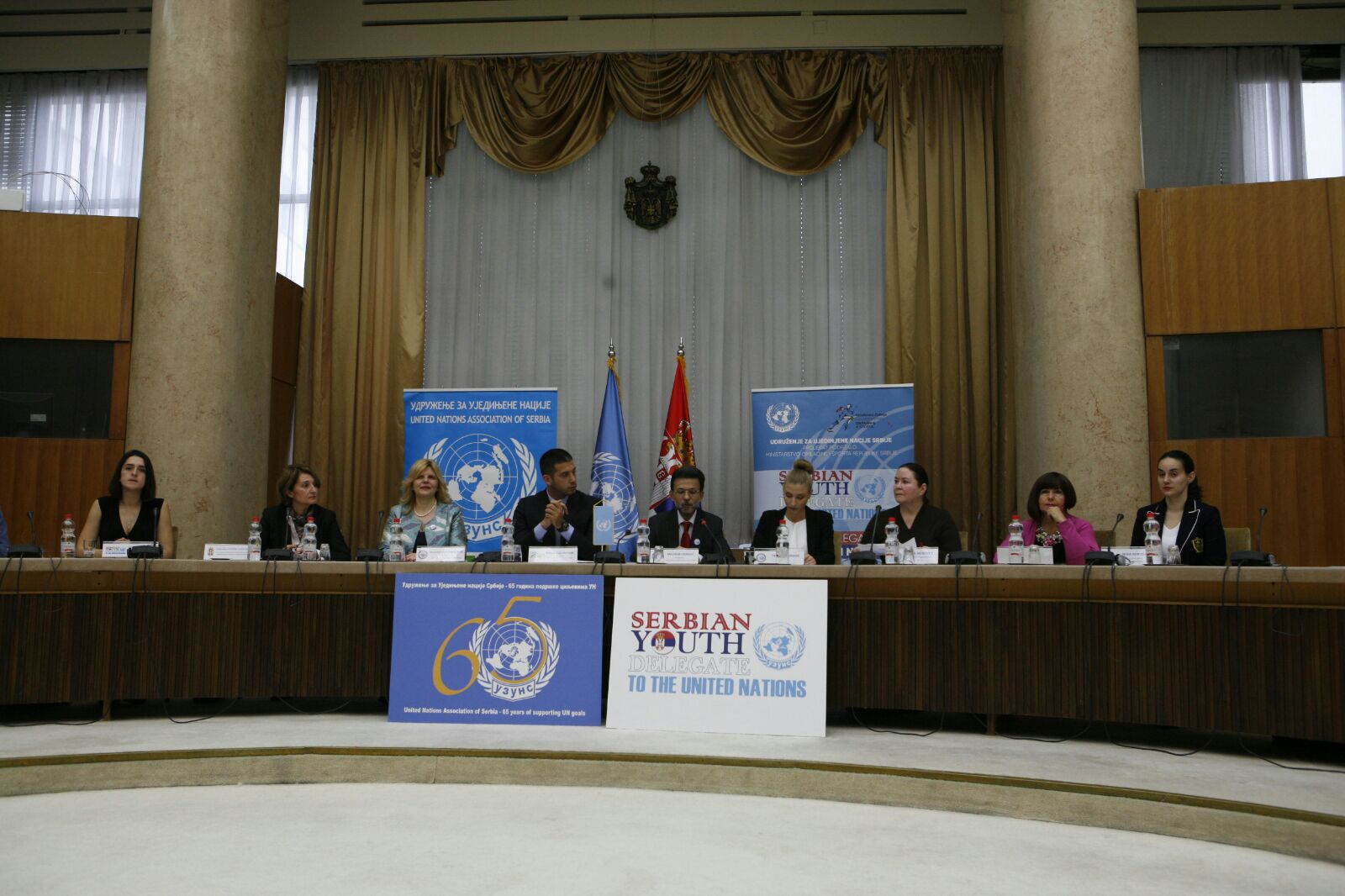 """Mинистар Удовичић на  скупу """"Уједињене нације за младе"""""""