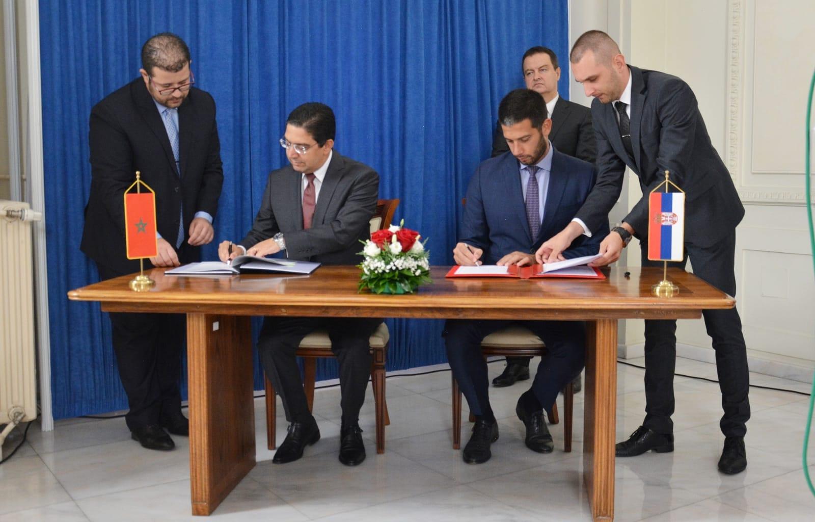 Потписан Меморандум о сарадњи у областима омладине и спорта са Краљевином Мароко