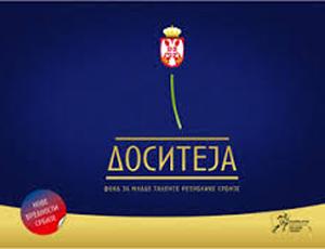 Objavljen Konkurs za stipendiranje studija u Republici Srbiji