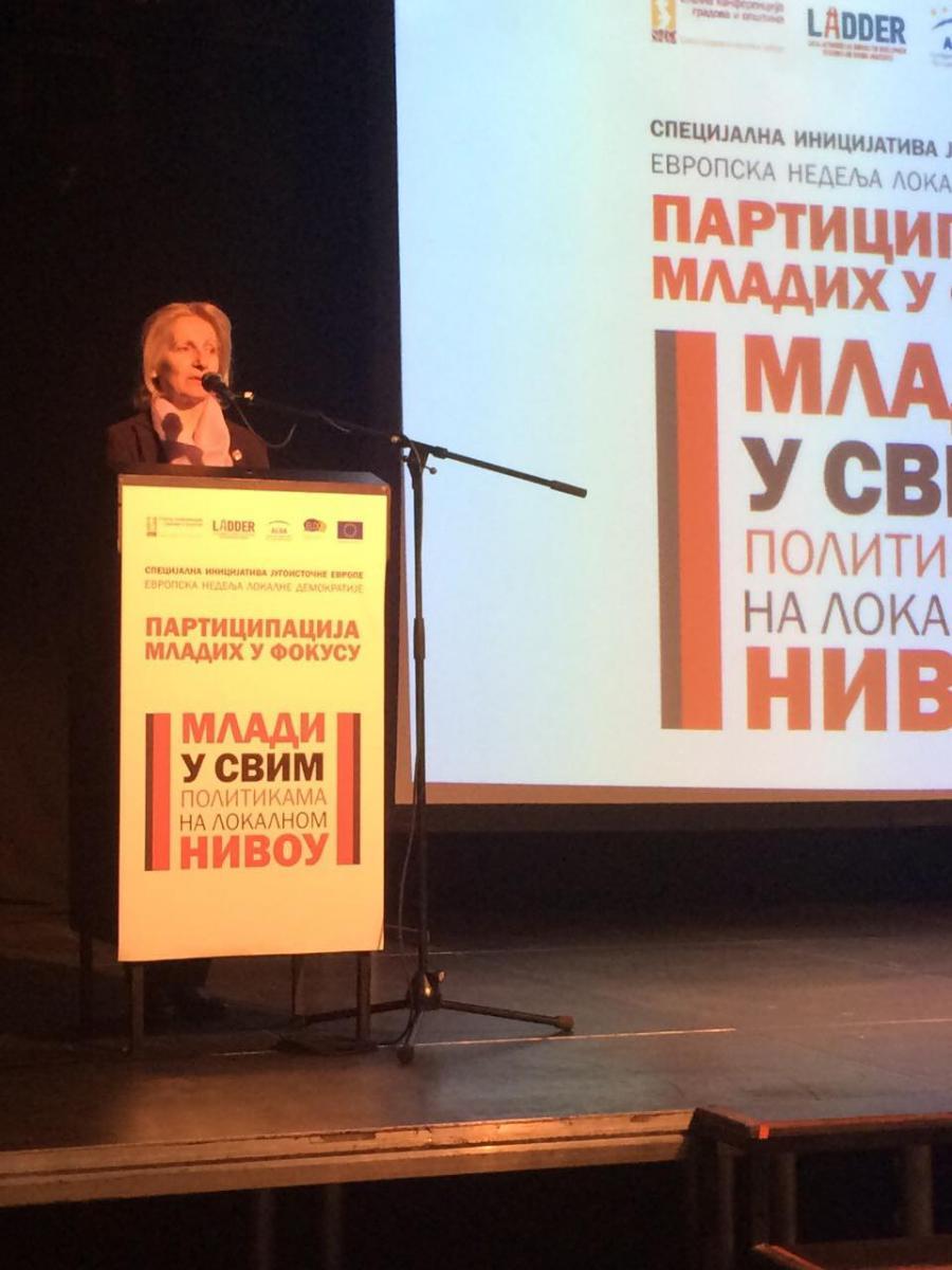 """Pomoćnik ministra Snežana Klašnja na otvaranju Međunarodne konferencije """"Mladi u svim politikama na lokalnom nivou"""""""
