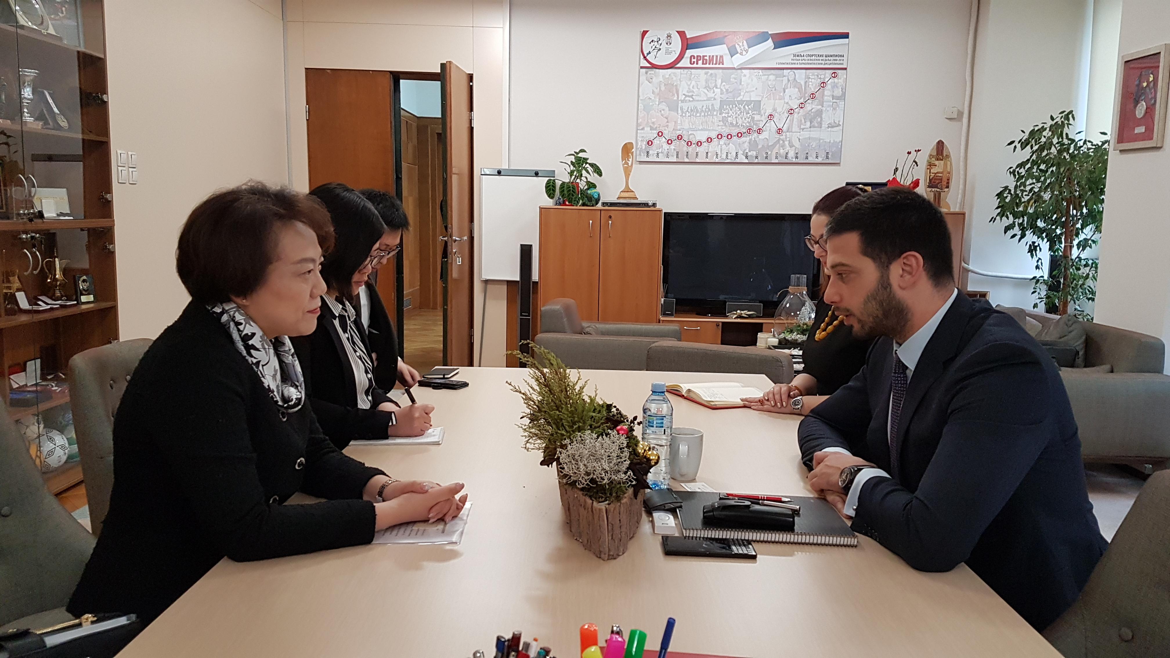 Министар омладине и спорта Вања Удовичић се састао са новом амбасадорком НР Кине Чен Бо