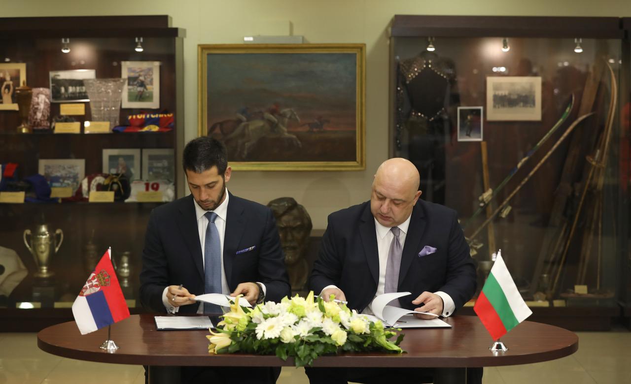 Потписан Меморандум између Србије и Бугарске о разумевању у областима омладине и спорта