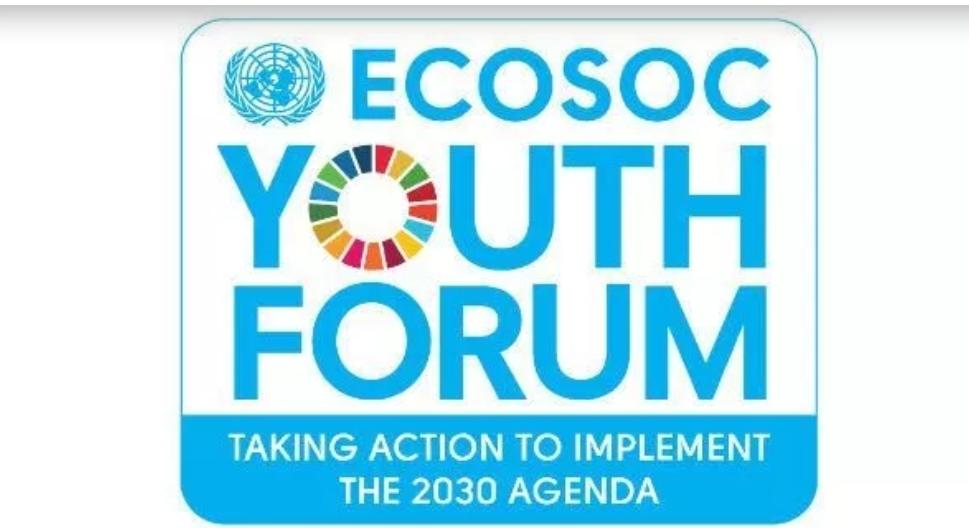 Министар Удовичић на 8. ЕКОСОК форуму младих у Њујорку