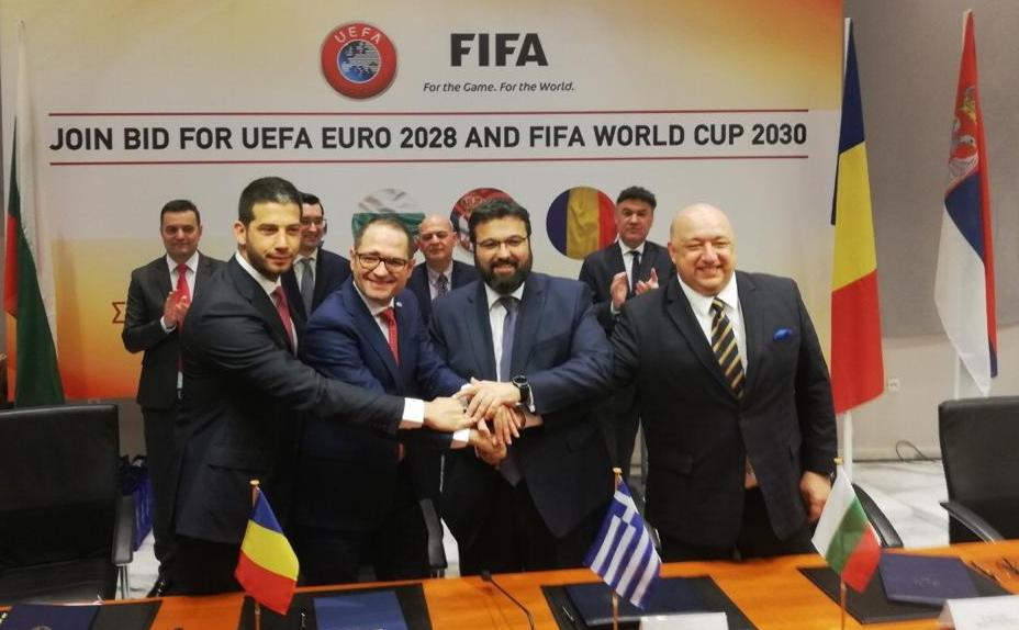 Потписан Меморандум о оснивању Иницијалног организационог комитета за организацију ЕП 2028. и СП 2030. у фудбалу