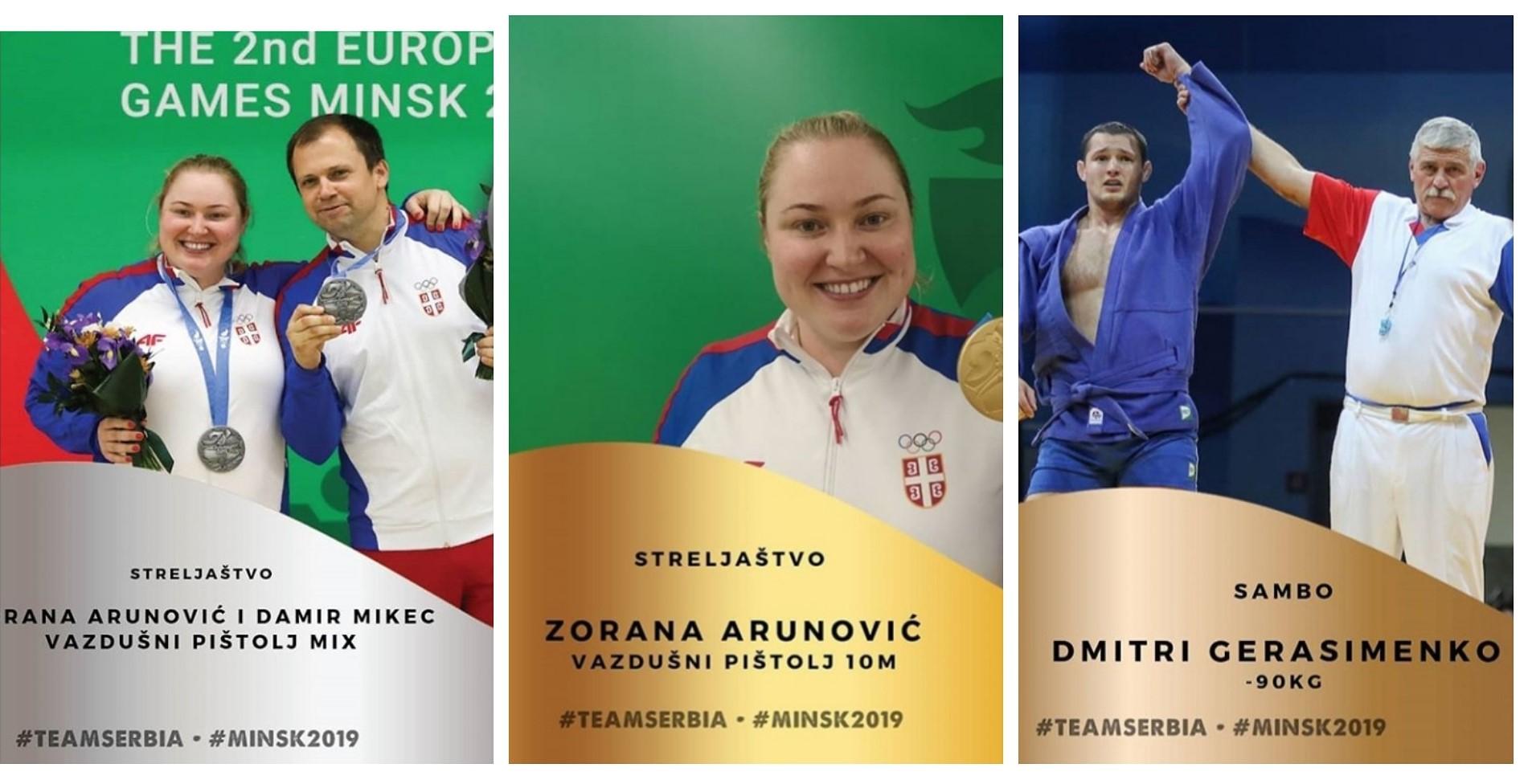 Министар Удовичић честитао је освајачима медаља на завршеним другим Европским играма у Минску