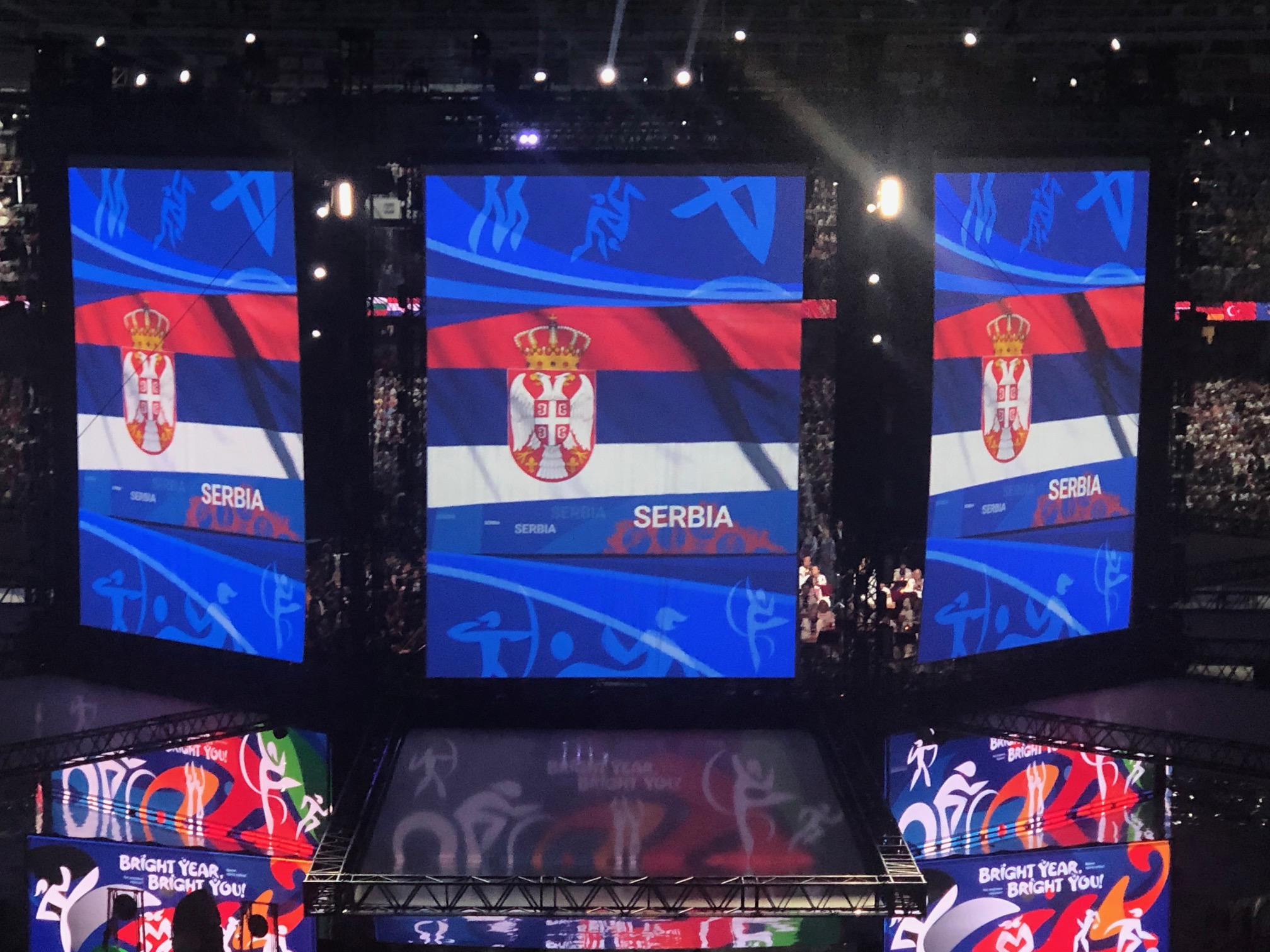 Удовичић на отварању другихЕвропских игара у Минску