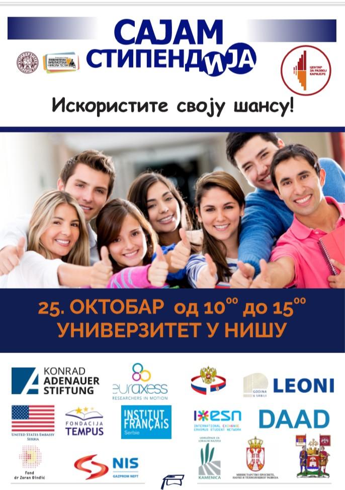 Фонд за младе таленте на Сајму стипендија у Нишу
