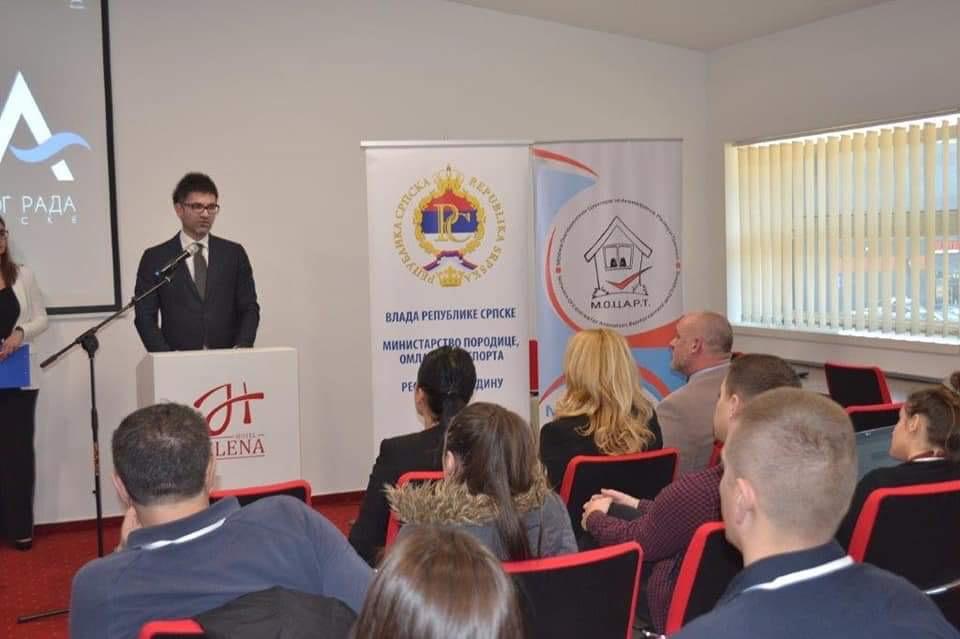 Државни секретар Станић на 6. Конференцији омладинског рада