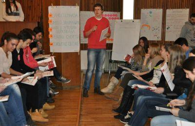 Nova četiri Karijerna info kutka u kancelarijama za mlade