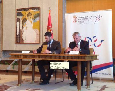 Потписан уговор о финансирању Спортског савеза Србије