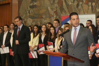 Vučić i Udovičić dodelili državne stipendije najboljim studentima