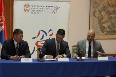 Финансијска помоћ Министарства Београдском маратону