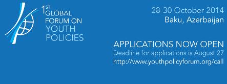 Пријавите се за први глобални форум о омладинским политикама