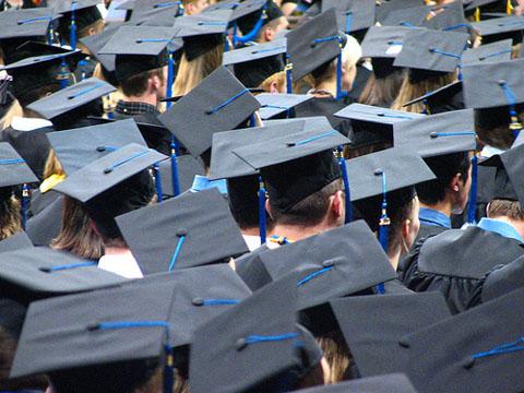 Konkursi za stipendiranje najboljih studenata