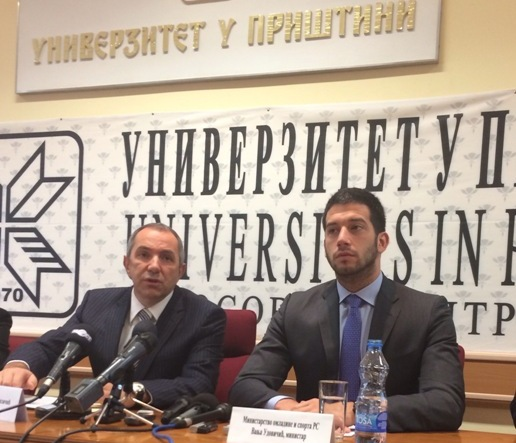Удовичић: Глас младих са Косова да се јаче чује