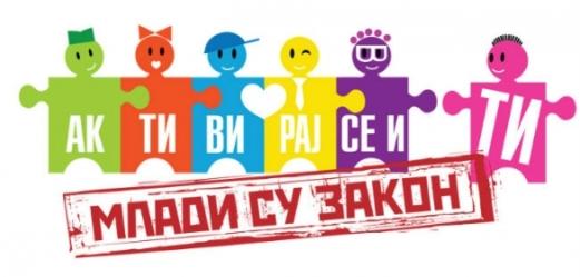 Javni poziv za učešće u javnoj raspravi o predlogu Nacionalne strategije za mlade 2015-2025
