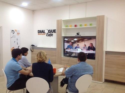 Ministarstvo omladine i sporta na video sesiji dijalog kafea Novi Pazar