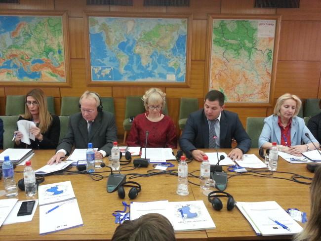 Promocija globalnog obrazovanja u Srbiji