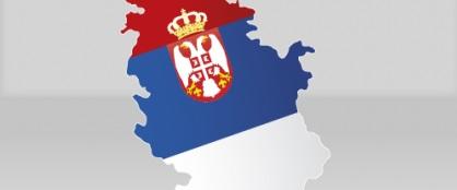 Фонд за младе таленте расписао Kонкурс за стипендирање студија у Републици Србији