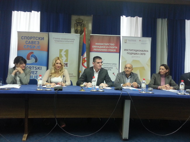 Перуничић отворио обуку за израду Програма развоја спорта за централну Србију