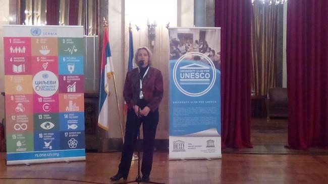 Форум за одрживи развој - заједничко деловање јавног, приватног и цивилног сектора