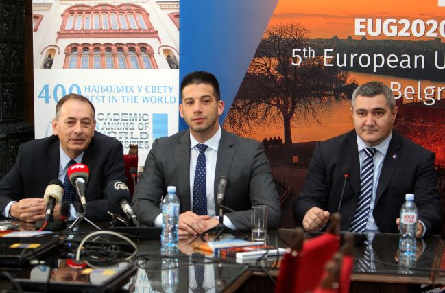 Београд добио организацију Европских универзитетских игара 2020. године