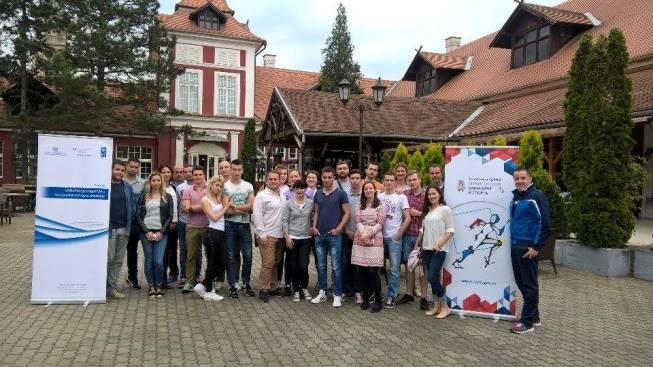 """Омладински форум """"Млади и дијаспора"""""""