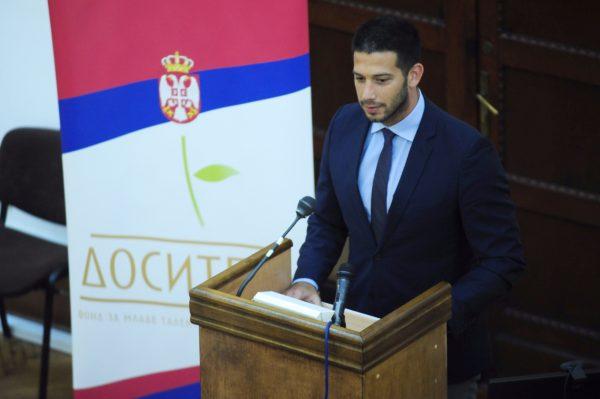 Udovičić: Država prepoznaje i ceni mlade ljude!