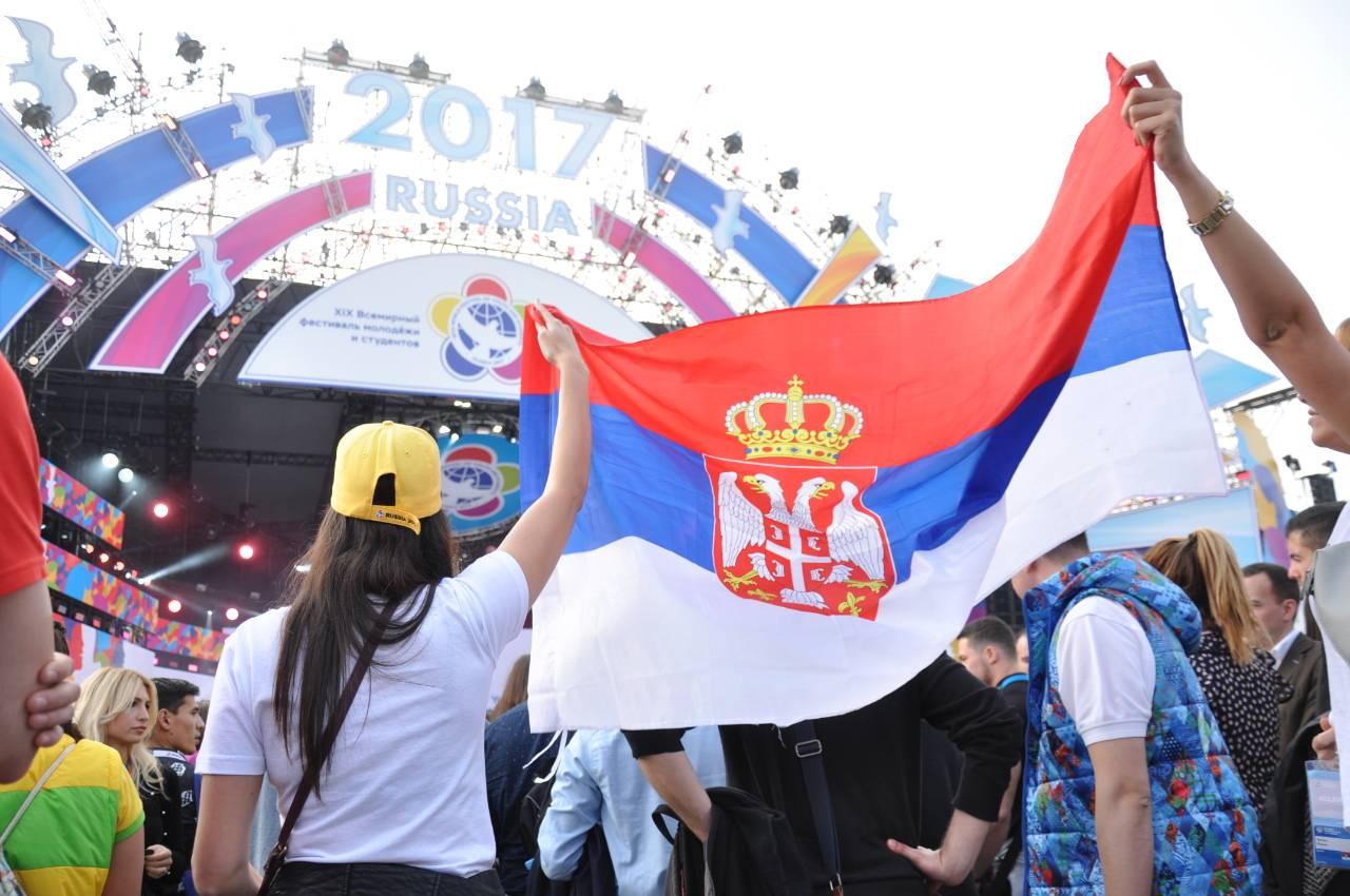 Завршен 19. Светски фестивал омладине и студената у Сочију