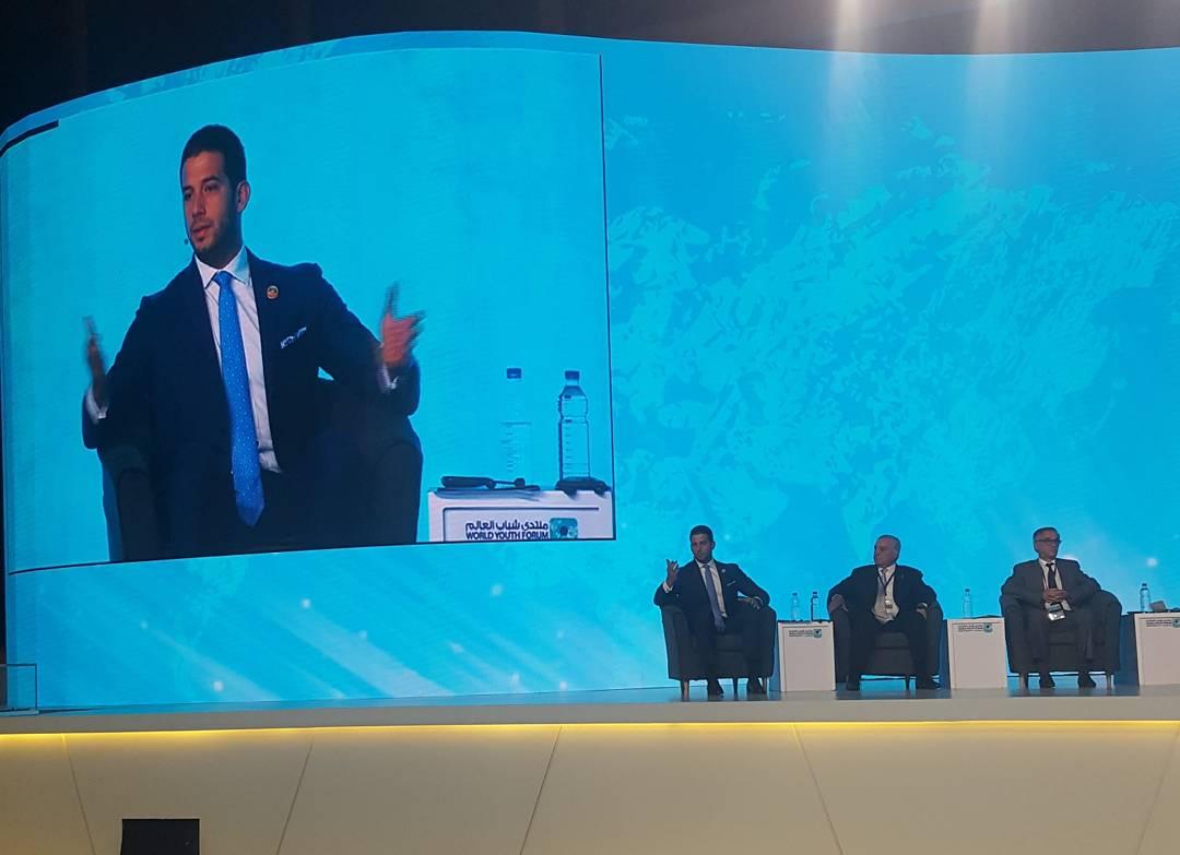 Министар Вања Удовичић на Светском омладинском форуму у Египту
