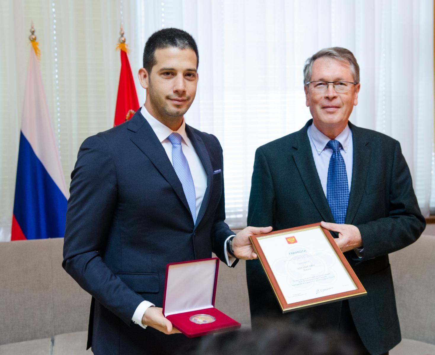 Министар Удовичић са амбасадором Руске Федерације