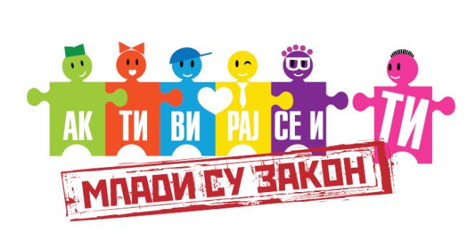 Објављен преглед волонтерских група које се позивају на обуку/менторство у развијању предлога пројеката у оквиру програма МЛАДИ СУ ЗАКОН