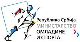 Raspisan javni poziv za godišnje programe/projekte  u oblasti sporta kroz izgradnju,  opremanje i održavanje sportskih objekata  na području Republike Srbije