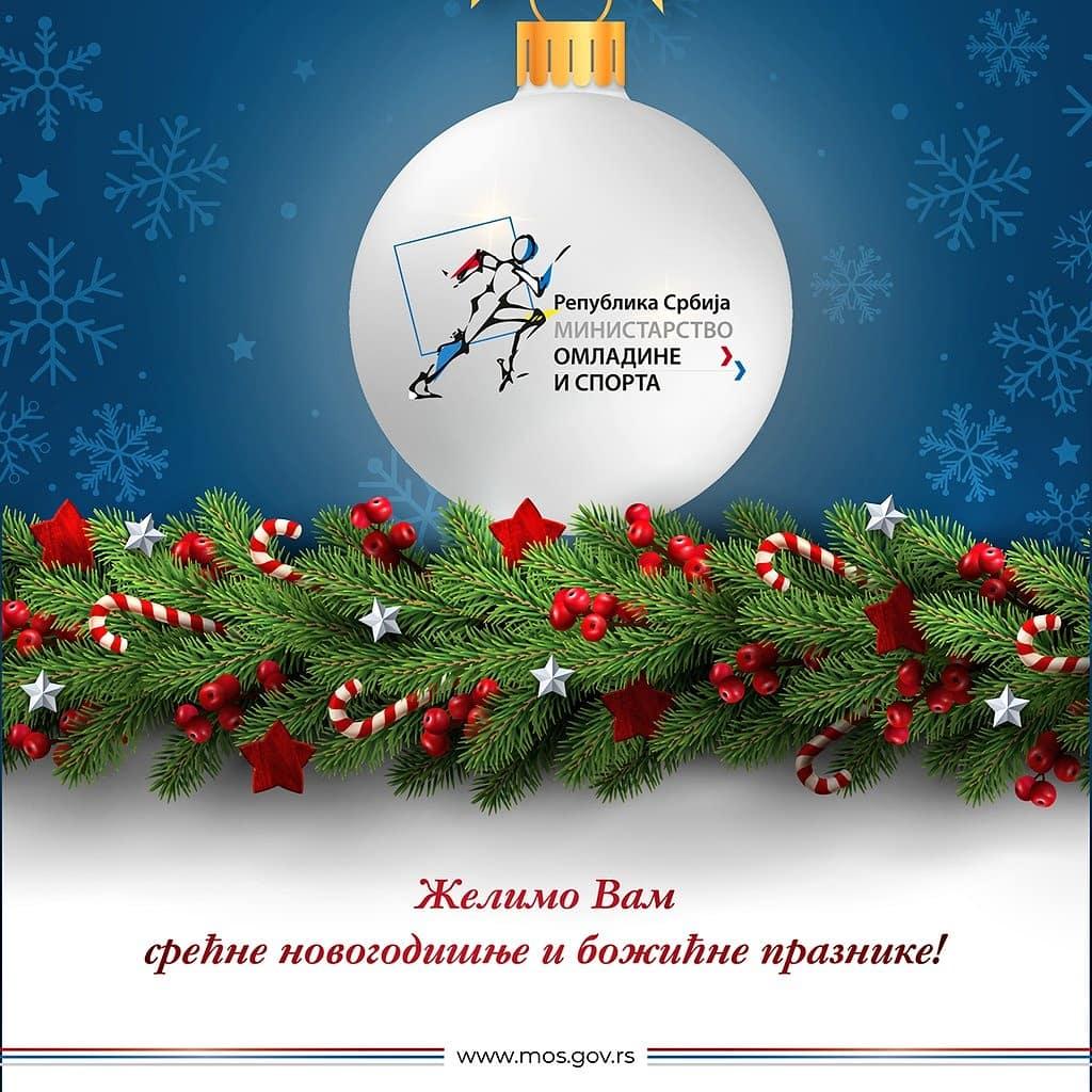 Желимо Вам срећне новогодишње и божићне празнике!