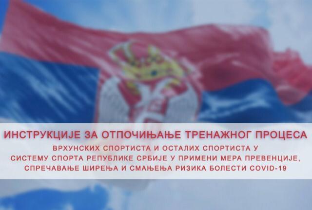 Instrukcije za otpočinjanje trenažnog procesa vrhunskih sportista i ostalih sportista u sistemu sporta Republike Srbije u primeni mera prevencije, sprečavanja širenja i smanjenja rizika bolesti COVID-19
