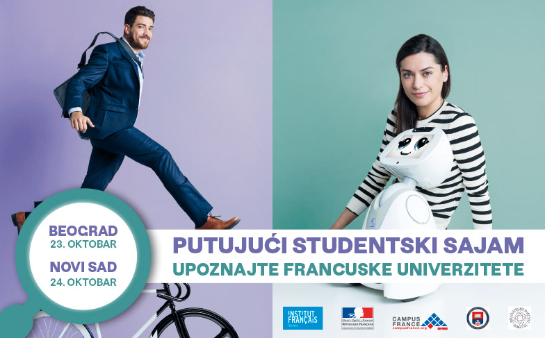 Фонд за младе таленте учествује на Путујућем студентском сајму у Београду и Новом Саду