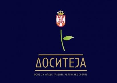 Исплата последње рате стипендије за најбоље студенте у Републици Србији