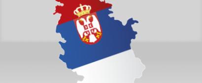 Расписан Конкурс за стипендирање студија у Републици Србији