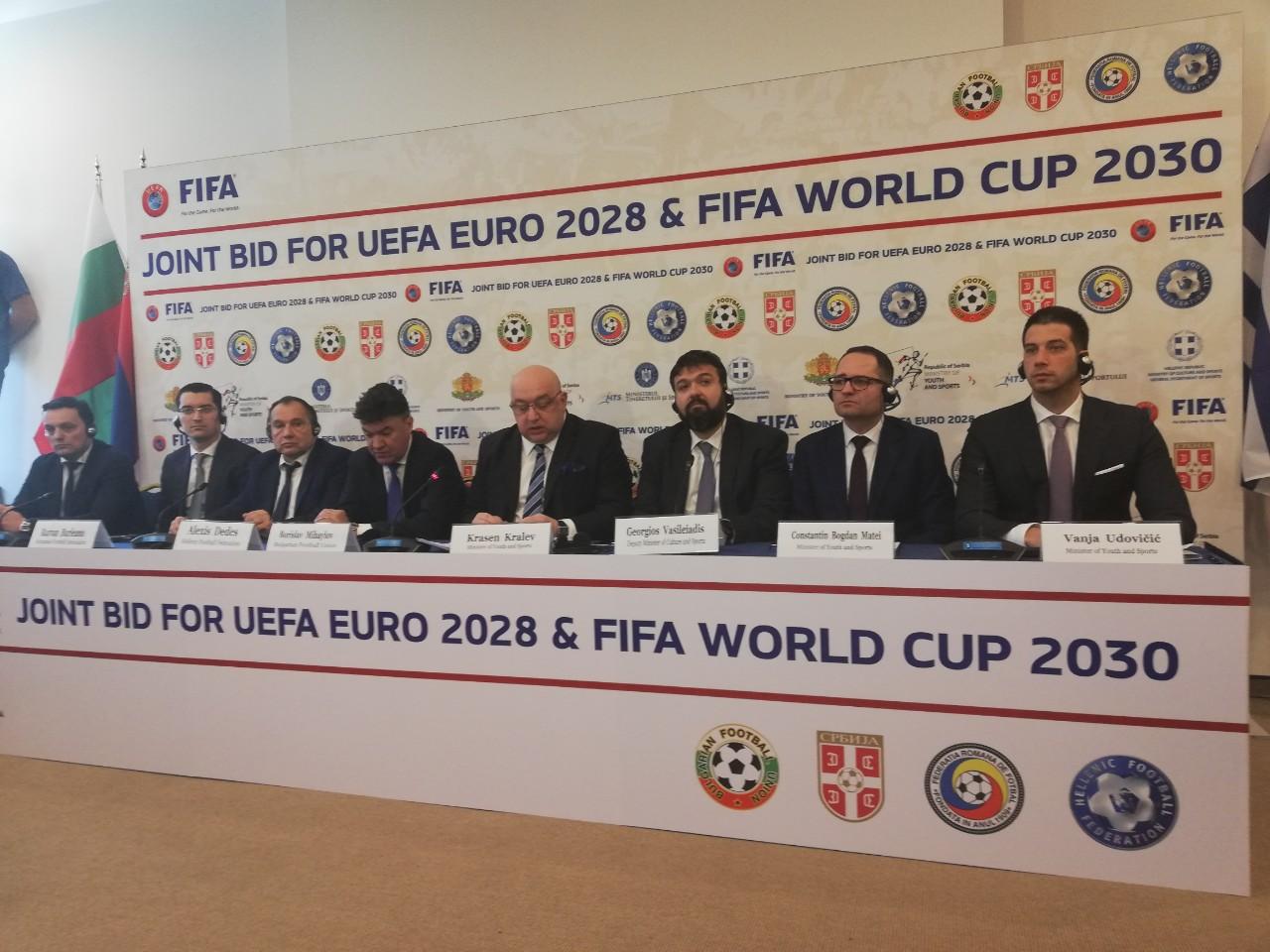 Kандидатура за европско и светско првенство у фудбалу – још један корак ка циљу