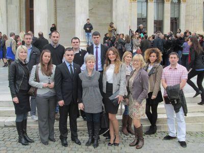 Одржан први Инфо дан о Ерасмус плус програму Европске уније