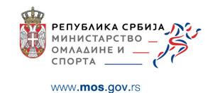 Влада донела одлуку о оснивању Савета за младе