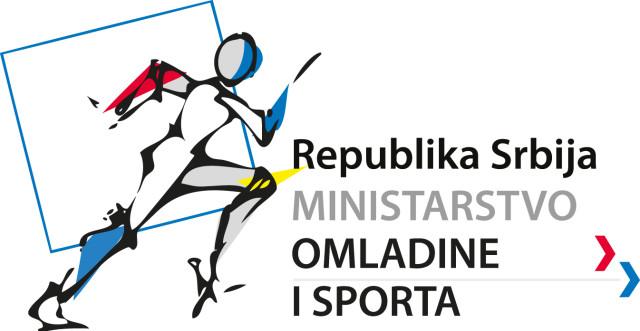 Јавни конкурс за програме и пројекте од јавног интереса у областима омладинског сектора - Јавни конкурс за информисање и подизање капацитета младих за активније учешће у ЕУ програму ЕРАЗМУС+ у Републици Србији