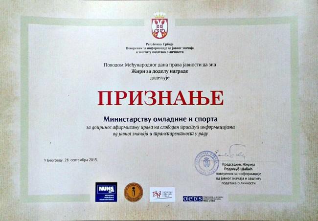 МОС добио награду за допринос афирмисању права на приступ информацијама од јавног значаја