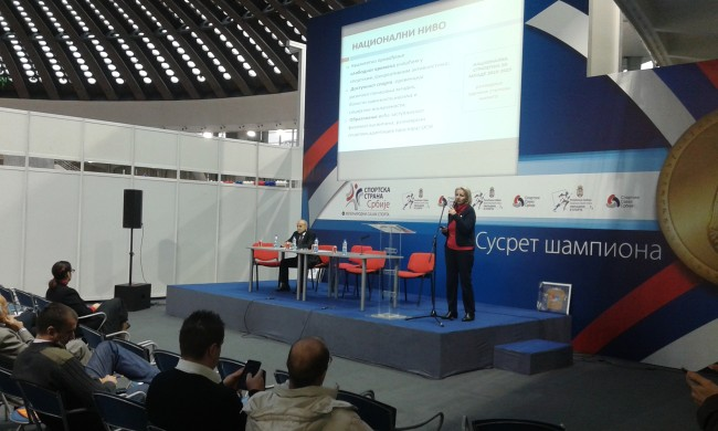 Sport u funkciji saradnje mladih u regionu