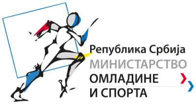 Обавештење у вези јавног позива за финансирање пројеката спортске инфраструктуре