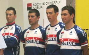 бициклисти Србије
