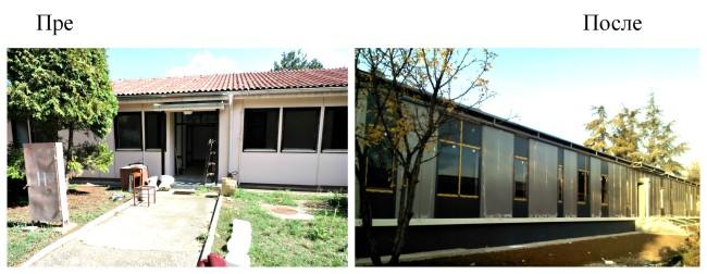 Караташ пре и после реконструкције