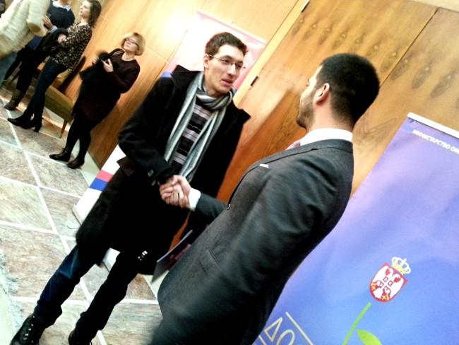 Вања Удовичић, Фонд за младе таленте